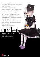 7_under